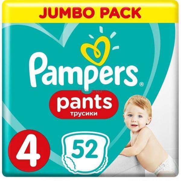 Pampers трусики Pants Maxi Размер 4 (9-15 кг), 52 шт (4015400672869).jpg