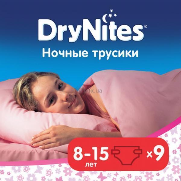 Huggies DryNites для девочек 8-15 лет 9 шт (5029053527604)